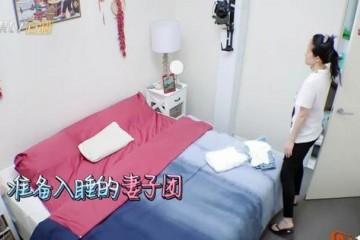 妻子的浪漫游览女星睡衣大公开章子怡最保存包文婧最清凉
