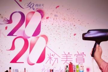 日本推出全新护色吹风机----EH-NA0E Panasonic Beauty纳诺怡吹风机又进化 吸睛大揭秘